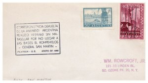 Argentina, Antarctic Cachet and/or Cancel, #129