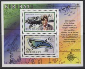 KIRIBATI SGMS584s 1999 TOWARDS THE MILLENIUM SPECIMEN MNH