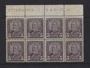 CANADA - #153 - 5c KING GEORGE V SCROLL PLATE A-1 BLOCK OF 8 (1928) MNH