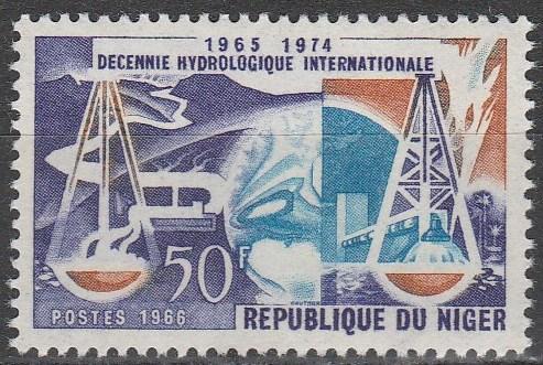Niger #167   MNH (S5794)