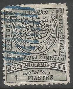 EASTERN RUMELIA 13 VFU P151