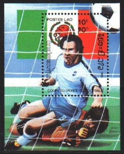 Laos. 1986. bl109. Mexico, soccer world cup. MNH.