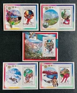 S/S & Deluxe Blocks Stamps O.G Albertville 92 Madagascar 90 Perf.