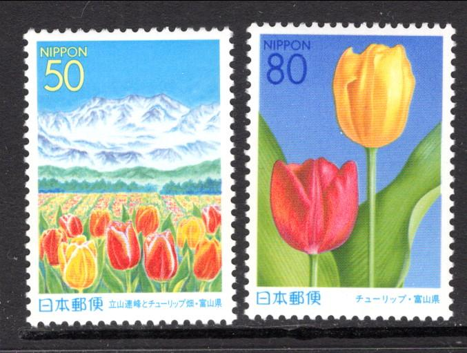 Japan Z403-Z404 Tulips MNH VF