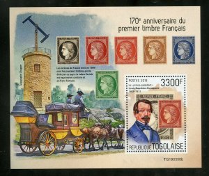 TOGO 2019  170th ANNIVERSARY OF THE FIRST FRENCH STAMP SOUVENIR SHEET MINT NH
