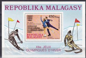 Malagasy #C163   MNH  CV $5.25 (A18464L)