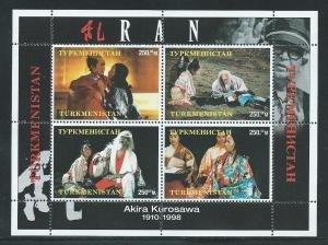 Turkmenistan 1998 AKIRA KUROSAWA JAPANESE FILM Sheet Perforated Mint (NH)