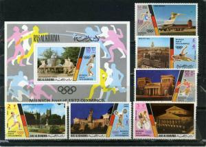 RAS AL KHAIMA 1972 SUMMER  OLYMPIC GAMES MUNICH SET OF 6 STAMPS & S/S MNH
