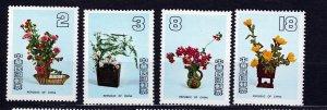 J22992 JLstamps 1982 taiwan china mnh set #2280-3 flowers