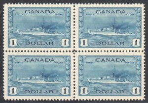 Canada #262 MINT XF NH Block of 4 -- The Destroyer