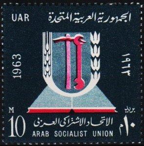 Egypt. 1963 10m S.G.750 Mounted Mint