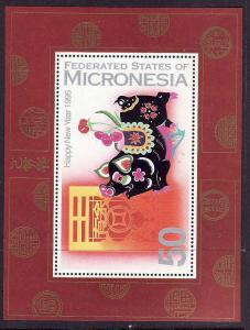 Micronesia MH S/S 208 Year Of The Pig 1995