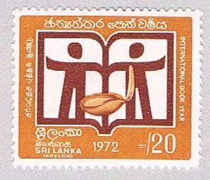Sri Lanka 472 MLH Book Year 1972 (BP23013)
