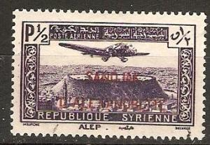 Alexandretta 1938 Scott C1 Syrian Stamp Overprinted used