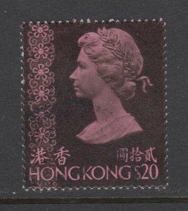 Hong Kong, Sc 288, used