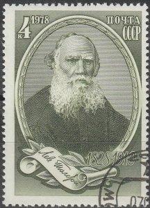 Stamp Russia USSR SC 4694 1978 Leo Tolstoi Novelist Philosopher Karenina Used