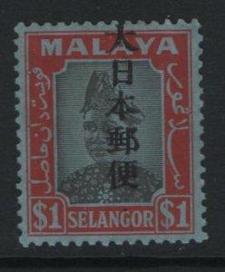 SELANGOR, N40, MNH, 1942, OCCUPATION STAMPS