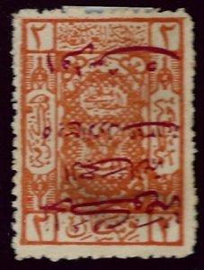 Saudi Arabia SCV L151c hr Mint F-VF SCV$80.00.....Worth a Close Look!