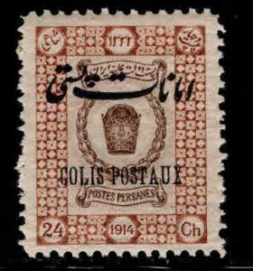 IRAN Scott Q28 MNH** Parcel Post stamp
