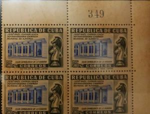 O) 1951 CUBA -CARIBBEAN, SPANISH ANTILLES, JOSE RAUL CAPABLANCA WORLD CHESS TITL