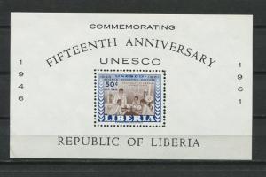 Liberia 1961 Sheet Sc C133 MNH UNESCO