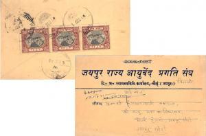 Indian States Jaipur 1/4a Raja Man Singh II (3) 1948 Domestic use.  Reverse f...