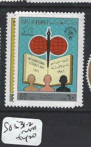 KUWAIT    (PP0405B)   INTERNATIONAL LITERACY DAY SG 531-2   MNH