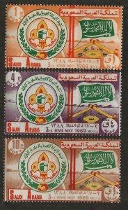 SAUDI ARABIA SC# 607-9  FVF/MOG 1969