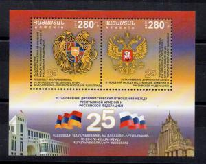 ARMENIA - 2017 - M/S - 25 YEARS OF DIPLOMATIC RELATIONS WITH RUSSIA -
