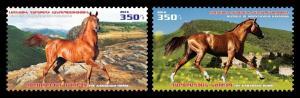 Nagorno karabakh Armenia 2016 horses fauna 2v MNH