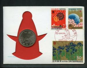 JAPAN 197O COMBO FIRST DAY OF ISSUE EXPO 100 YEN  COVER AS SHOWN