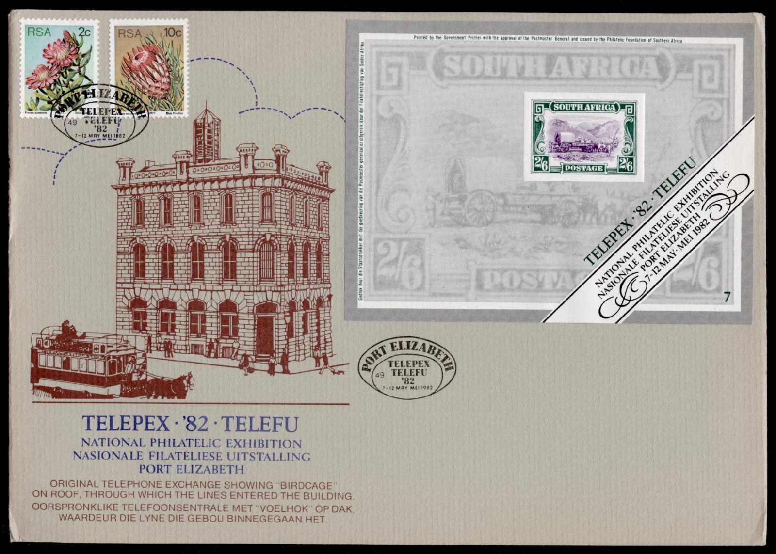 South Africa TELEPEX '82 PHILATELIC EXHIBITION COVER / HipStamp