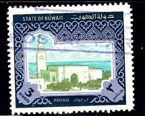 Kuwait 870 Used 1981 Seif Palace    (ap1030)