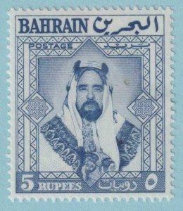 BAHRAIN 128  MINT HINGED OG * SPOTS ON STAMP - VERY FINE!