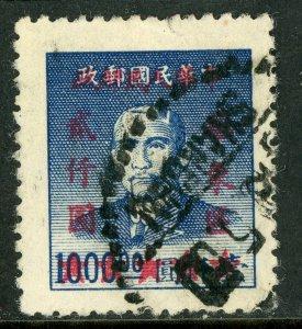 China East Liberated Area 5L95 VFU C650 ⭐⭐⭐⭐⭐⭐