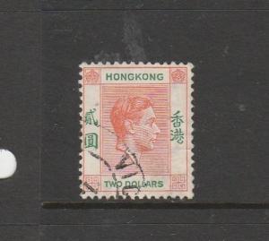 Hong Kong 1938/52 $2 Red Orange & Green Used SG 157