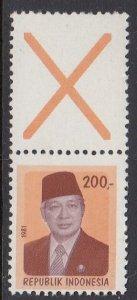 Indonesia 1088 Suharto mnh