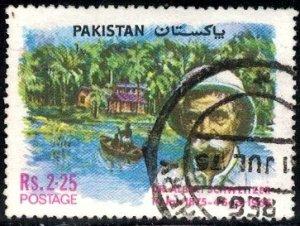 Dr. Albert Schweitzer, Medical Missionary, Birth Centenary, Pakistan SC#376 used