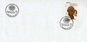 Turkmenistan 1997 YT#60a GANDHI (1)  fluorecent paper perforated FDC