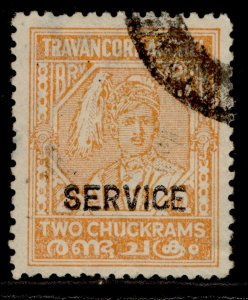 INDIAN STATES - Travancore GVI SG O89, 2ch orange, USED. Cat £14.