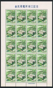 RyuKyu 133 sheet,MNH.Michel 162 bogen. Kin Power Plant 1965.