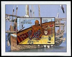 HERRICKSTAMP QATAR Sc.# 910 Early Diving Equipment Stamp S/S