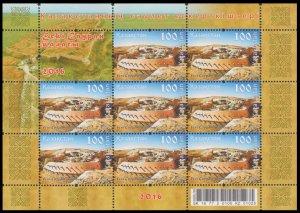 2016 Kazakhstan 998KL Monuments of architecture of Kazakhstan. Settlement Sauran