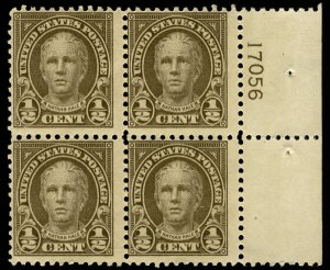 US US #551 BLOCK with PLATE NUMBER, F/VF mint never hinged, fresh color!