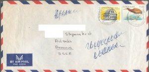 SURINAME COVER TO NAGORNO KARABAKH ARTSAKH ARMENIA 1991 R2021637