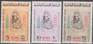 Jordan #454-6  MNH F-VF (SU521)