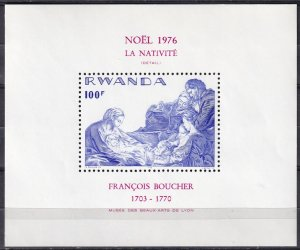 Rwanda #787  MNH CV $8.00  (Z7071L)