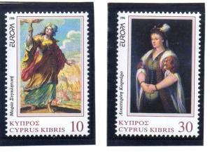 Cyprus Sc 883-84 1996 Europa  stamp set mint NH