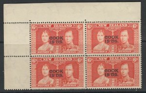 Cook Islands, SG 126a, MNH block Small Second S variety