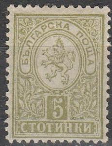 Bulgaria  #31 F-VF Unused CV $12.00 (SU5261)